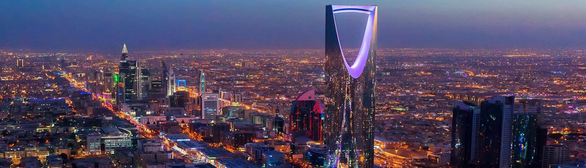 kingsmill KSA